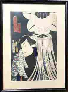 Japanese woodblock by Kunichika