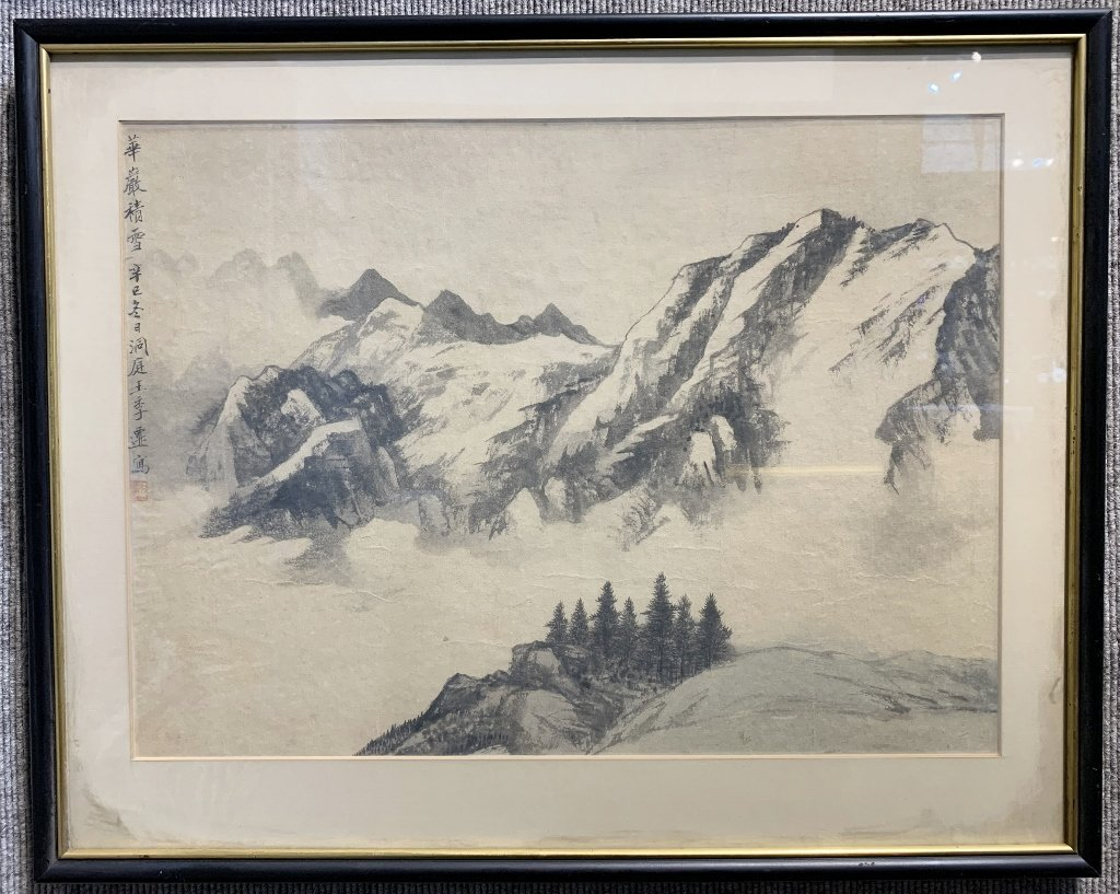 Chinese watercolor mtns, c.1950,by Wang Lilliang