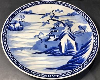 Large blue and white Asian charger