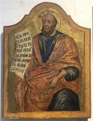 Russian icon on wood, c.1900