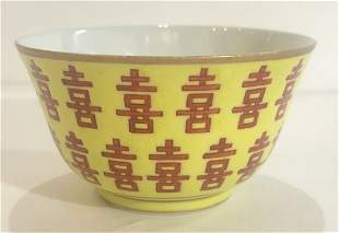 Chinese porcelain cup, red/yellow glaze