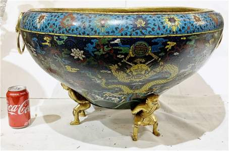 18th/19th cen Chinese champleve center bowl