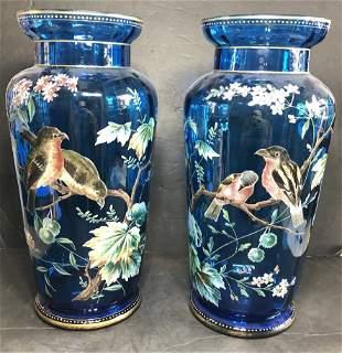 Pair of blue enameled glass vases, birds, Sams