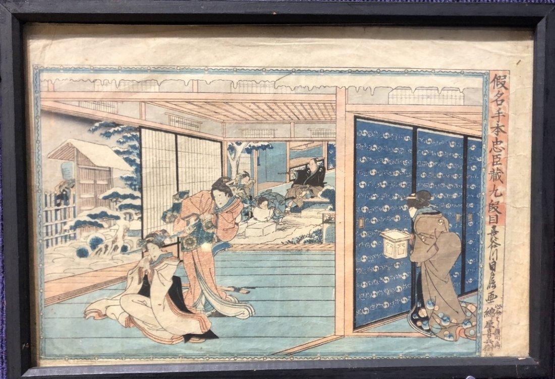 Japanese print, Geishas,mail,Hasegawa Sadahide