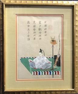 Japanese gouache of a man sitting white robe