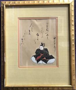 Japanese gouache of a man sittingblack robe