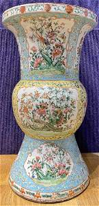 Chinese porc vase with butterflies,birds,c.1900