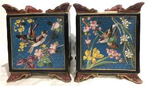 Pair of French porcelain planters, c.1880