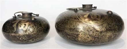 Two Chinese bronze inlaid items