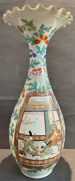 Japanese porcelain vase, c.1900