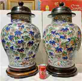 Pair Chinese covered vases with Wanli Wucai mark