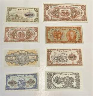 Eight pieces of Chinese paper money