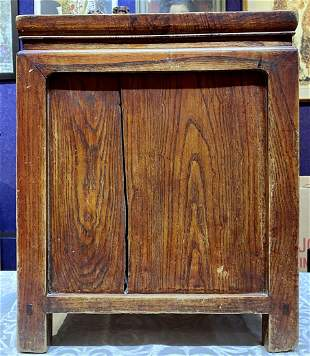 Small Chinese wood cabinet with lock