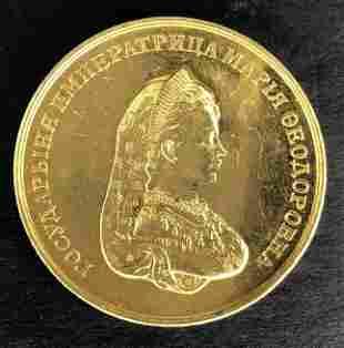 22k Maria Feodorovna Academy medal(Russian) 16 dwts