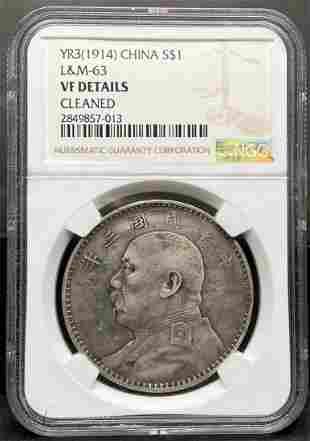 1914 Chinese Emperor Yuan Shikai dollar coin