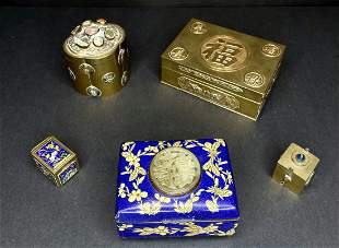Five Chinese boxes,c.1950