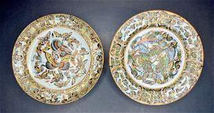 Pair of Chinese butterfly plates,c.1880