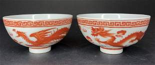 Pair of Chinese red dragon porcelain bowls