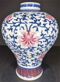 Chinese plum vase with pink lotus flowers