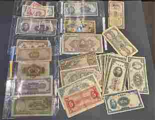 26 pieces of antique Chinese paper money