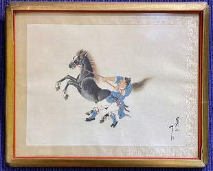 Chinese watercolor, man rearing horse by Wushan