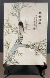 Chinese porcelain plaque, cicada Shi Yuchu(1912-1949)