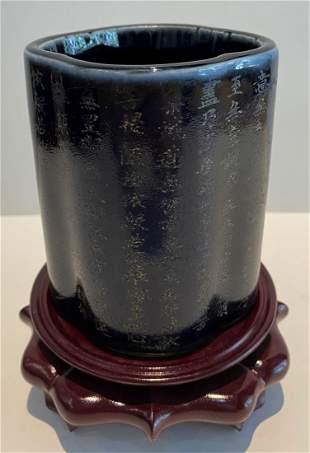 Small Chinese vase, blue glaze with writing
