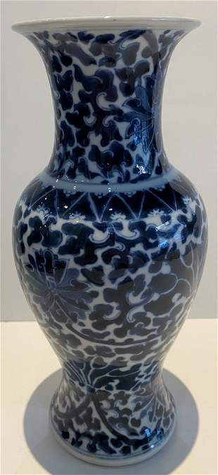 Chinese blue and white vase, six character mark