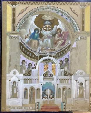 WC of Russian church apse, Mikhail Nesterov (1)