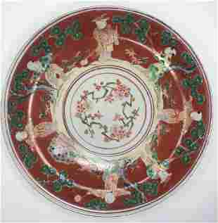 Chinese orange and green plate,c.1900