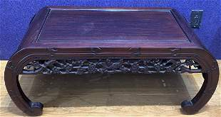 Chinese carved wood low table-dark wood