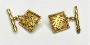 Chinese 20k cufflinks, bamboo design, 5.05 dwts