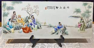 Chinese porc plaque, Seven Sages by Da Feng