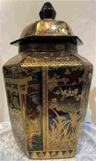 Japanese ceramic covered jar