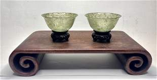 Pair of Chinese jade cups,c1950