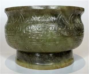 Chinese jade brush washer, archaic style
