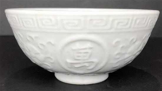Chinese small ceramic bowl
