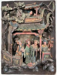 Chinese carved wood fragment