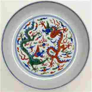 Chinese plate with dragons, Jiajing marks