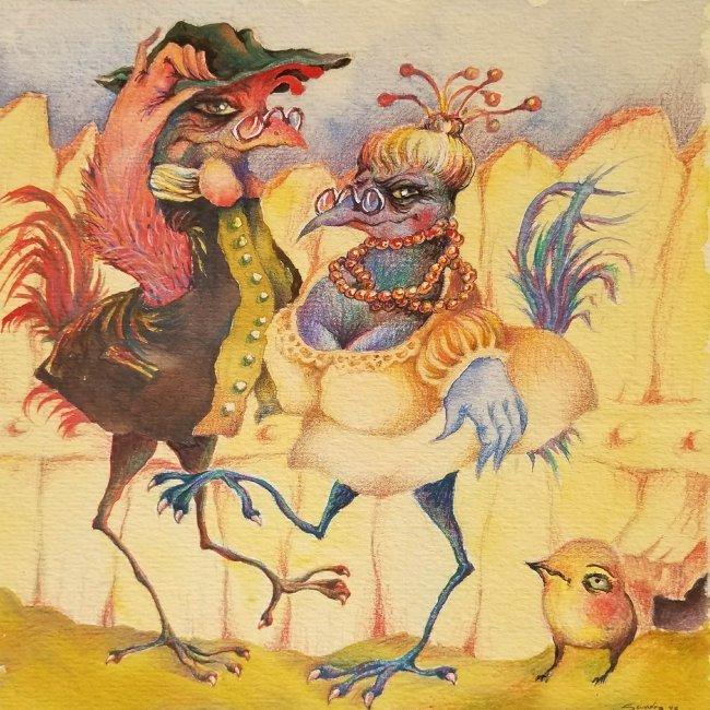 Latin American Cartoons Naive Surrealism Art Cuban