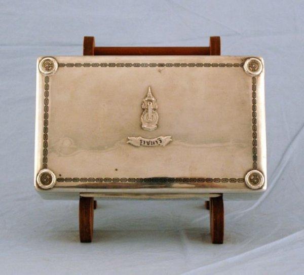 504A: Sterling Silver Presentation Cigar Box Bill Jorda
