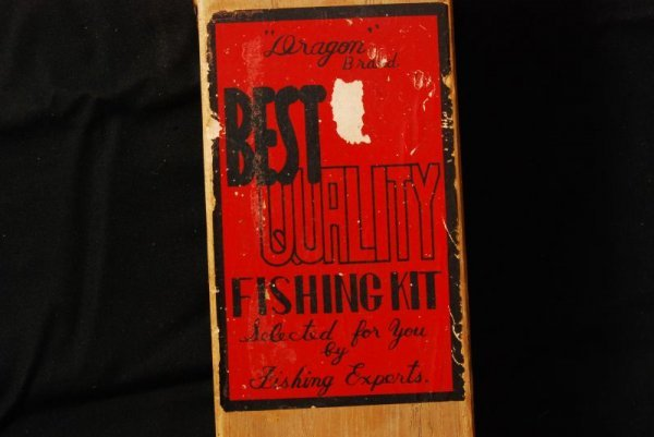 432: Vintage Dragon Brand Fishing Rod in Box - 5