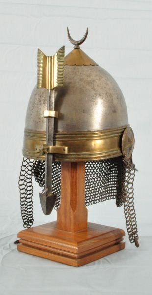 45: Antique Helmet