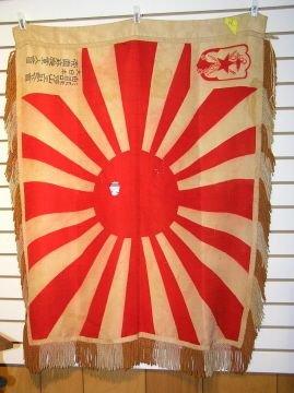 14: Vintage W W II Japanese Navy Silk Flag