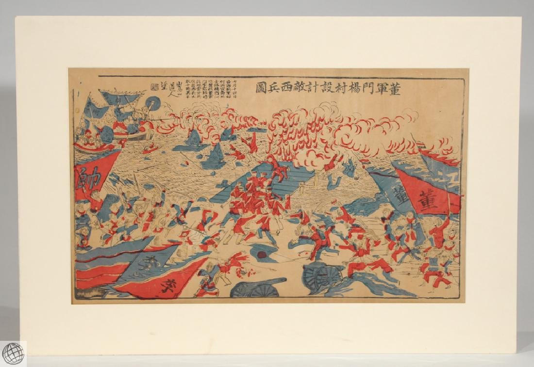 Meiji Battle Scene JAPANESE WOODBLOCK C1877 War Print