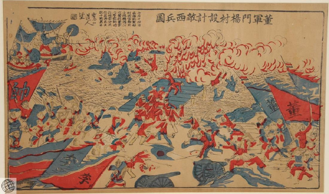 Meiji Battle Scene JAPANESE WOODBLOCK C1877 War Print - 2