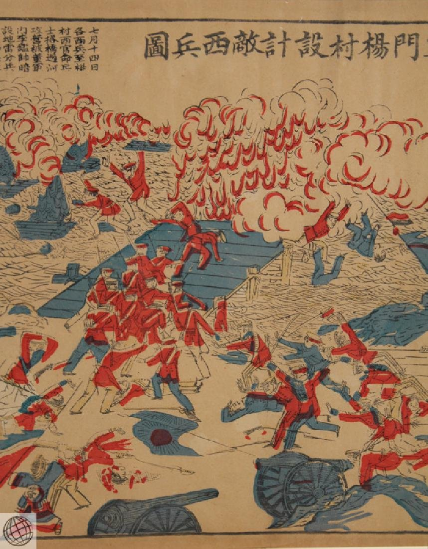 Meiji Battle Scene JAPANESE WOODBLOCK C1877 War Print - 4