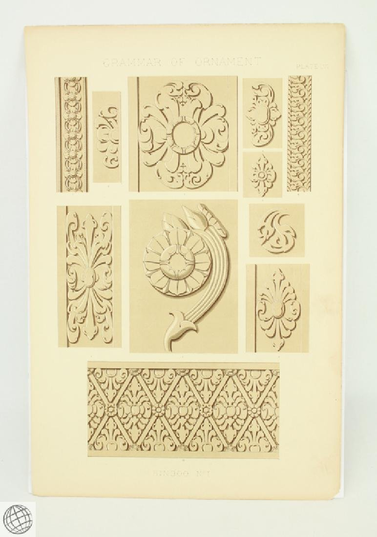 7Pcs Indian Hindu Decorative Motifs OWEN JONES 1856 - 7