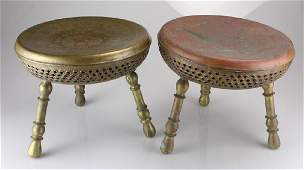 2Pcs Vintage Decorative Matching Pair METAL STOOLS