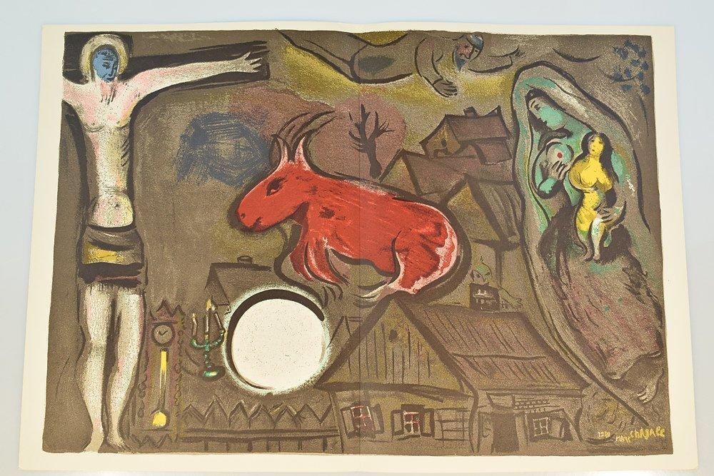 Marc Chagall VINTAGE DERRIERE LE MIROIR STONE